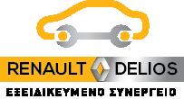 Renault Service Delios