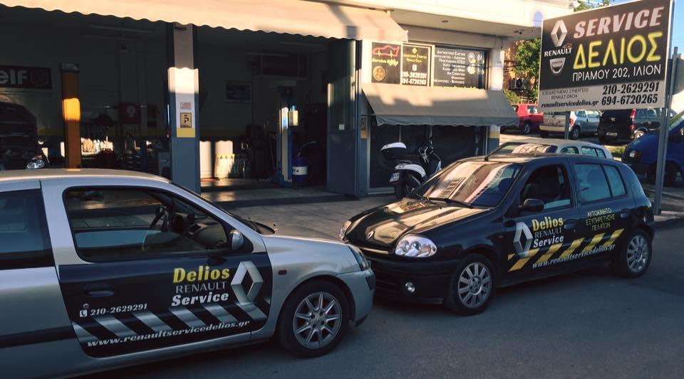 0874738081 Renault Service Delios – Συνεργείο Αυτοκινήτων